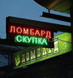 Ломбард продам