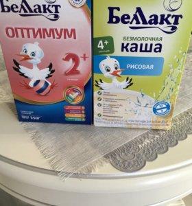 Молочная смесь и каша  белакт