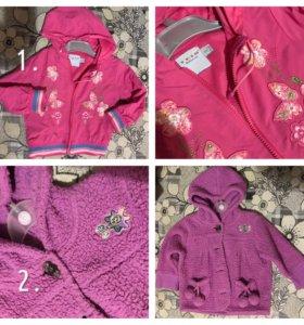 детские куртки