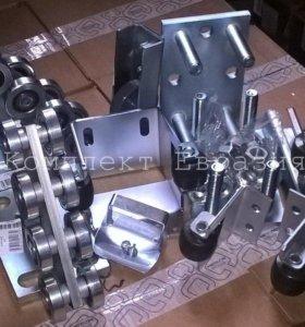 Комплектующие Эко для откатных ворот 425 кг