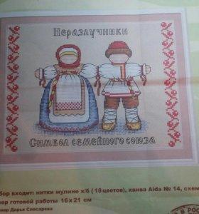 Набор для вышивки (остатки)