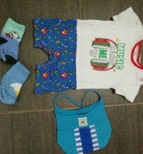 Одежда на мальчика пакетом+игрушка в подарок