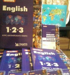 Учебники по английскому языку даром