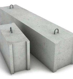 Блок фундаментный 180*180*180