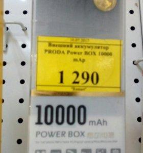 Внешний аккумулятор на 10000