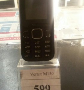Vertex M150