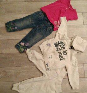 Пакет одежды на девочку, костюм Zara, джинсы, футб