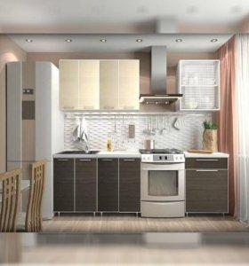Кухня 1.80