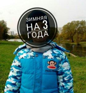 Куртка зимняя на мальчика 3 года