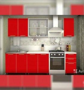 Кухня 2.0м красная
