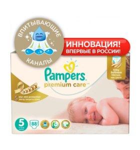 PAMPERS Premium care р. 5 коробка /ДОСТАВКА