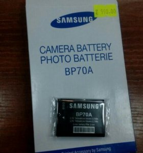 Аккумулятор для фотоаппарата Samsung BP70A