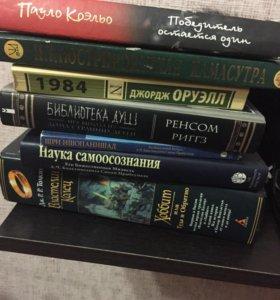 Книги б/у