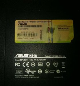 Ноутбук ASUS K51A