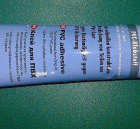 продам клей-герметик для подоконников и окон белый
