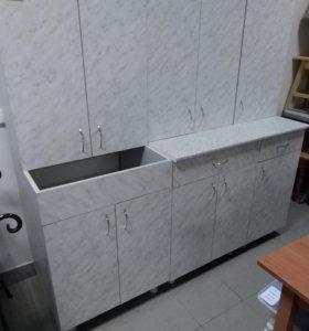 Кухня 1.6 м.,(ЛДСП)