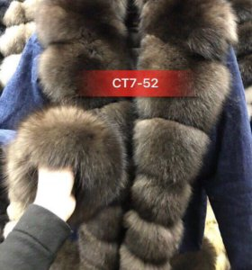 Куртка с натуральным мехом песец
