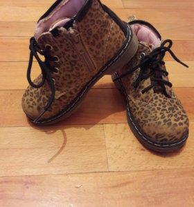 Ботинки для девочки.👱♀️