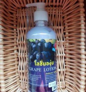 Лосьон для тела, виноград (Таиланд)