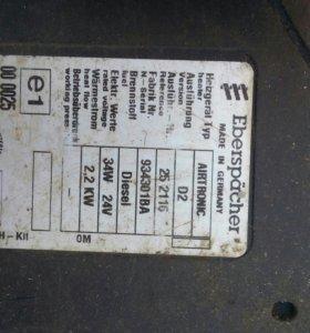 Продам сухой фен (обогреватель кабины) Eberspacher