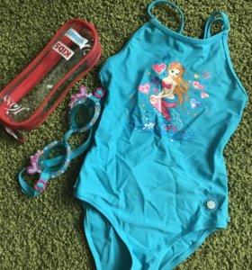 Купальник и очки для плавания