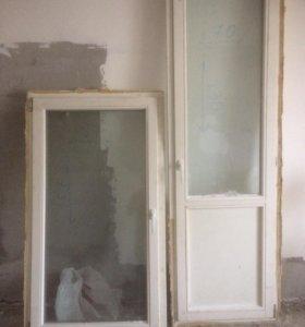 Окно,дверь балконные