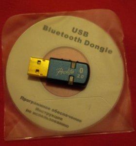 Bluetooth до 15 декабря 2017г.