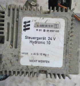 Продам автономный подогреватель двигателя Hydronic