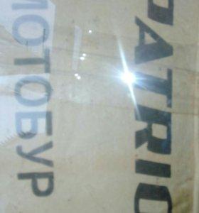 Мотобур