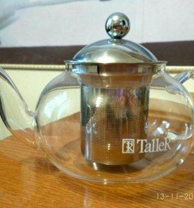 Чайник заварочный Taller новый