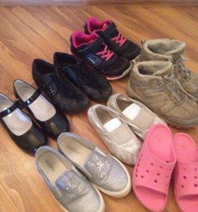 Обувь для девочки, размер33