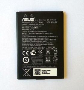 Аккумулятор для Asus ZenFone 2 Laser ZE500KL