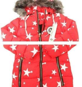 Куртка ! Новая!
