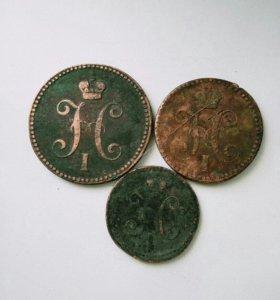 Монеты Николай 1