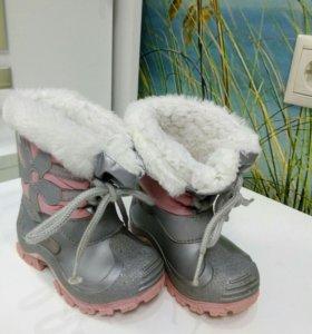 Зимние ботиночки 22размер