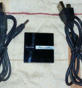 USB концентратор (разветвитель)