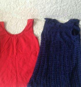 Одежда пакет женская 40-42