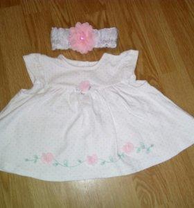 Платье и повязочка