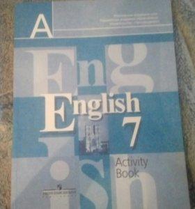 Два Aktivity Book за 6, 7 класс