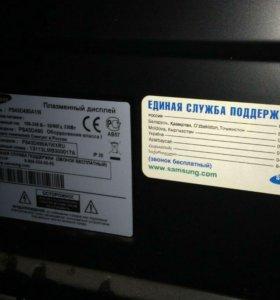 Телевизор samsung 43 дюйма с функцией 3D плазма
