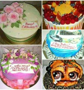 Домашние тортики!