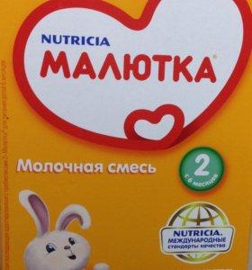 Молочная смесь Малютка