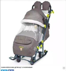 Санки коляски Ника Детям 7-3 коричневые