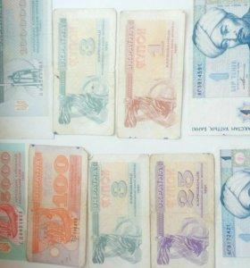 Деньги ссср и украина казахстан