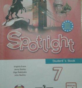 Учебник по английскому языку 7 класс Б/У