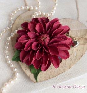 Брошь с цветком георгина из фоамирана