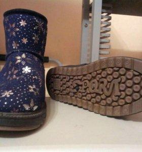 Ботинки УГИ