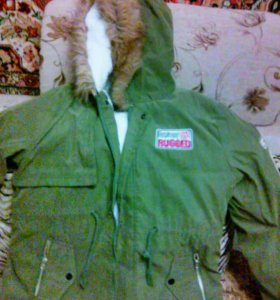 Куртка новая молодежная