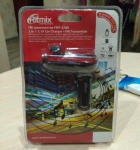 Продам FM-трансмиттер Ritmix FMT-A780