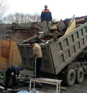 Вывоз мусора Демонтажные работы
